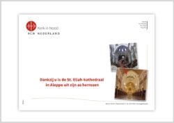 Envelop-bedankmailing-Kerk-in-Nood-2020